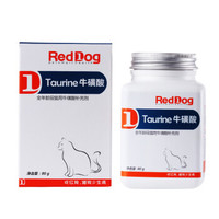 RedDog 红狗 宠物牛磺酸 80g *2件