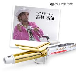 CREATE ION 宫村浩气卷发棒