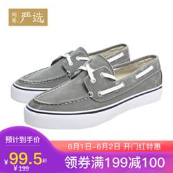 网易严选 男士帆船鞋