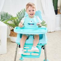 宝宝椅子儿童餐椅便携折叠婴儿家用吃饭桌多功能宜家学坐简易座椅