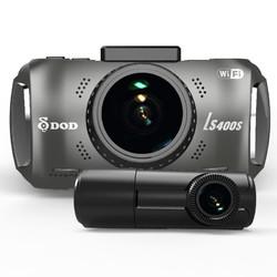dod新款汽车行车记录仪高清夜视前后双录双镜头无线停车监控400s