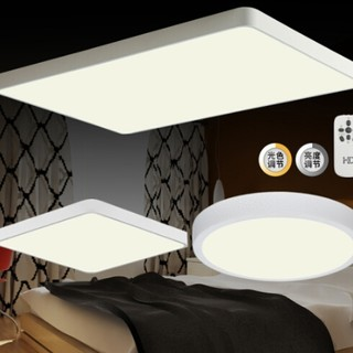 HD 客厅灯 LED吸顶灯套餐 两室一厅套餐
