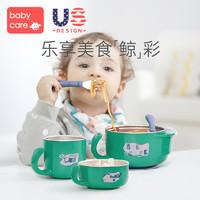 babycare宝宝注水保温碗儿童餐具婴儿碗勺套装辅食碗不锈钢吸盘碗