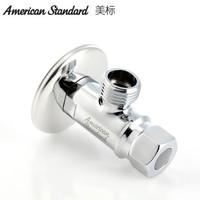 American Standard 美标 9104 全铜进水角阀