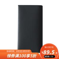 网易严选 简约竖款拼色手机钱包 黑/红色