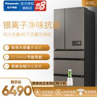 Panasonic 松下 NR-EE50TP1-S 多门冰箱