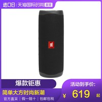 JBL FLIP5 无线蓝牙音响户外音箱iphone苹果手机适用 *2件
