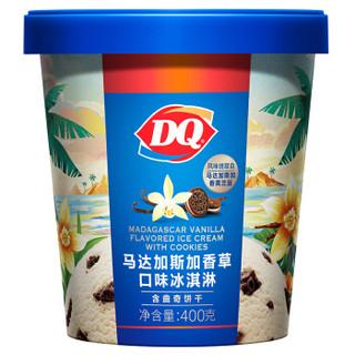 DQ 马达加斯加香草口味冰淇淋 400g