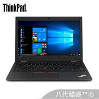 联想ThinkPad S2 2019(04CD)13.3英寸轻薄笔记本电脑(i5-8265U 8G 512GSSD FHD)黑色