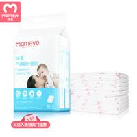 咪芽孕产妇产褥垫产后护理垫孕妇一次性床单月经产妇月子用品10片 *2件