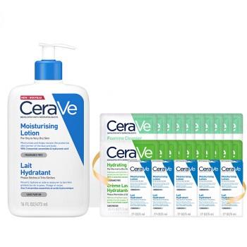 CeraVe 修护保湿润肤乳473ml(乳液面霜补水保湿呵护屏障敏感肌易吸收男女适用)