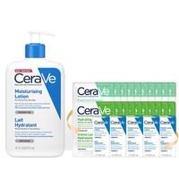 CeraVe 修护保湿润肤乳(乳液面霜补水保湿呵护屏障敏感肌易吸收男女适用)