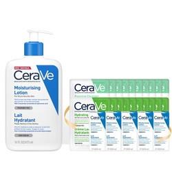 美国CeraVe适乐肤修护保湿润肤乳473ml (C乳保湿补水敏感肌乳液男女适用 ) *2件