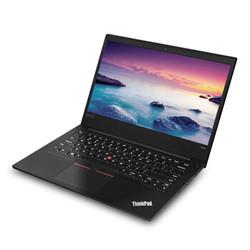 ThinkPad E485 14英寸笔记本电脑(R7-2700U、8GB、256GB)