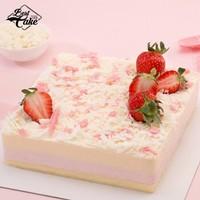 贝思客 极地牛乳蛋糕 粉粉莓 1磅