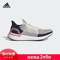 阿迪达斯官方 adidas UltraBOOST 19 男子跑步鞋B37705 如图 40.5