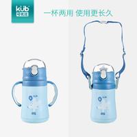 可优比儿童保温杯宝宝吸管杯婴儿喝水杯学饮杯带吸管水壶两用外出