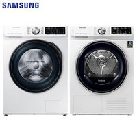 SAMSUNG/三星 洗烘套装10公斤滚筒洗衣机 9公斤热泵干衣机贴心组合WW1WN64FTBW/SC DV90N63636W/SC