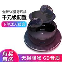 GK真无线蓝牙耳机5.0双耳迷你入耳式超小隐形运动跑步带充电仓苹果华为三星小米一加音乐手机通用 灰蓝色 *3件