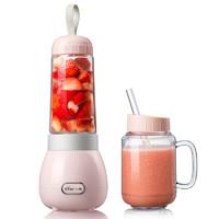 小熊便携式榨汁机家用水果小型迷你炸果汁机电动多功能学生榨汁杯