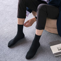 YUZHAOLIN 俞兆林 男士中筒袜 5双装