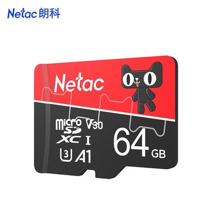 Netac 朗科 P500 天猫联名款 TF(microSD)存储卡 64GB