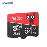 Netac 朗科 P500 天猫联名款 TF(microSD)存储卡 32GB