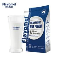 风车牧场澳洲进口牛奶粉400g/袋