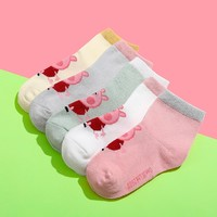 peppapig 小猪佩奇 儿童袜子 5双