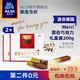 临期-ALDI奥乐齐 德国进口Merci混合巧克力礼盒装200g*2红色 *3件 48.85元(合16.28元/件)