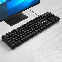 如意鸟 有线键盘 黑色无光版
