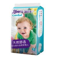 Libero/丽贝乐 婴儿纸尿裤试用装 5号L码 5片装