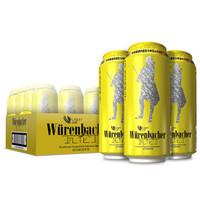 Wurenbacher 瓦伦丁 拉格啤酒 500ml*24听