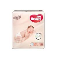 HUGGIES 好奇 铂金装 婴儿纸尿裤 NB号 84片