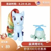 小马宝莉玩具 小马宝莉可爱表情包小马 女孩儿童节玩具礼物