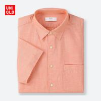 UNIQLO 优衣库 414574 男士麻棉短袖衬衫