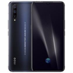 vivo iQOO Pro 8+128G 竞速黑 高通骁龙855Plus手机 4800万AI三摄 44W超快闪充 4G全网通手机