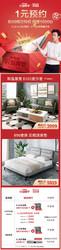 顾家简约北欧真皮小户型客厅整装家具组合皮沙发8102