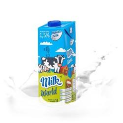 white silk 怀丝 低脂纯牛奶 1L *2件