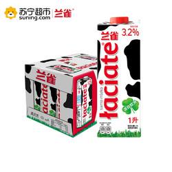 兰雀(Laciate)全脂纯牛奶1L*12盒/箱 波兰进口