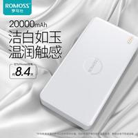 ROMOSS 罗马仕 PB20 20000毫安 移动电源