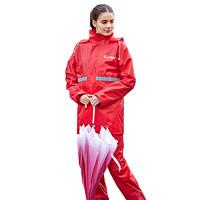琴飞曼   分体式雨衣雨裤套装