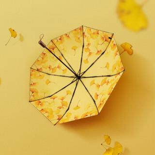 蕉下BANANAUNDER太阳伞女防紫外线雨伞双层折叠遮阳伞防晒黑胶小黑伞系列 印山