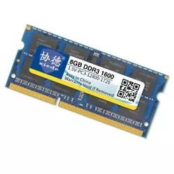 协德 海力士芯片 DDR3 1600 8GB 笔记本内存条