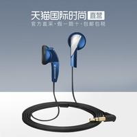 SENNHEISER/森海塞尔MX365运动重低音入耳式音乐耳机通用