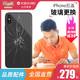 闪修侠iphone8/8p/x/xr/xs/max苹果手机修后盖玻璃换后壳更换维修 279元包邮