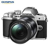 OLYMPUS 奥林巴斯 E-M10 MarkIII 微单相机(14-150mm)