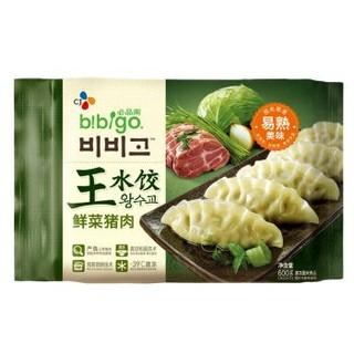 必品阁 鲜菜猪肉王水饺 600g (24只)