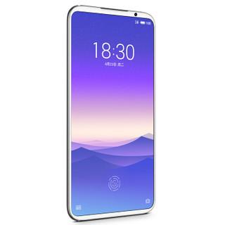 MEIZU 魅族 16s 智能手机 8GB+256GB 全网通 凝光白