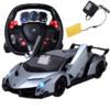 美致模型(MZ)无线遥控汽车儿童玩具 仿真电动充电兰博基尼方向盘操作可漂移赛车男孩生日礼物 2289灰色